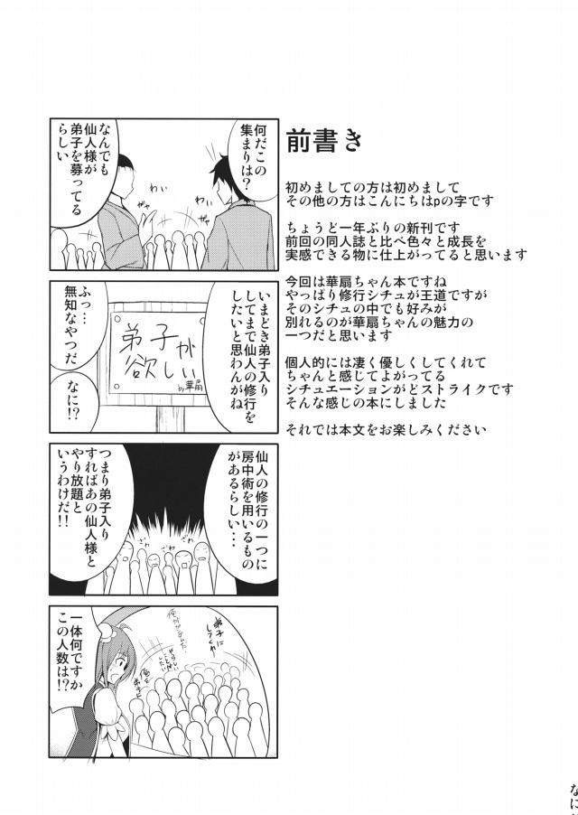02lovetinpo16041961