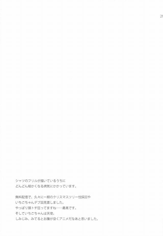 18lovetinpo16041934
