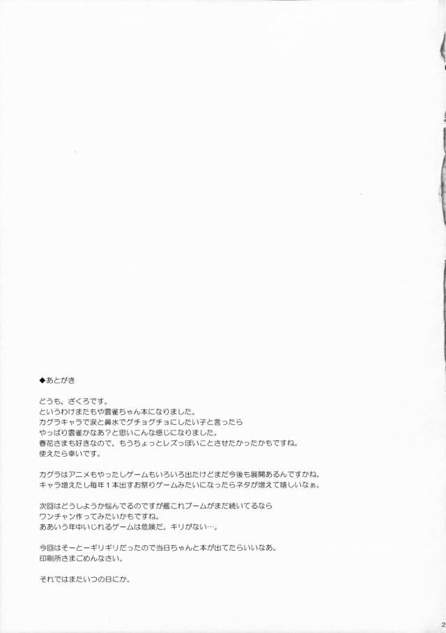 18lovetinpo16041946