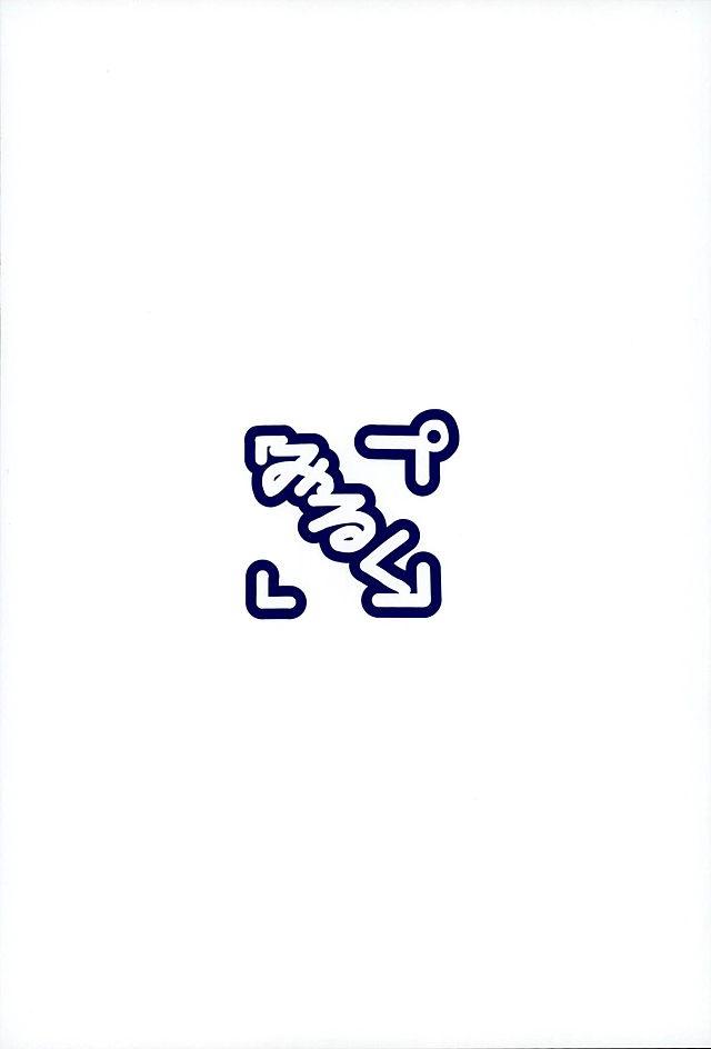 20lovemanga16040678