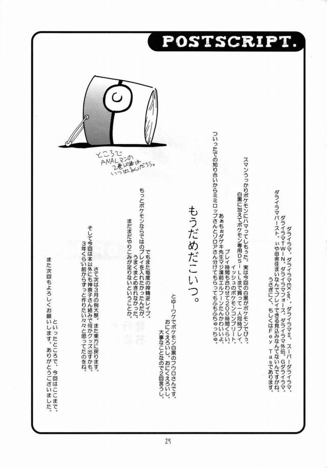 21lovetinpo16041962