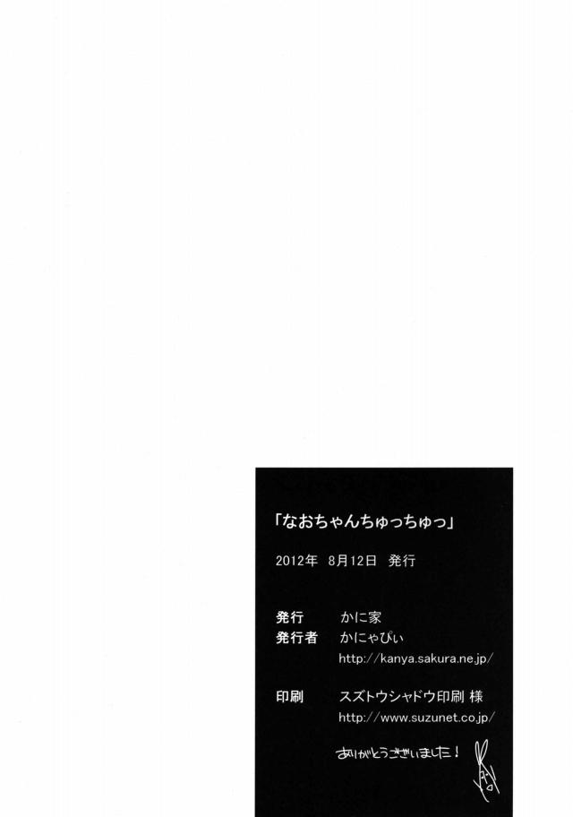 21lovesex16062823