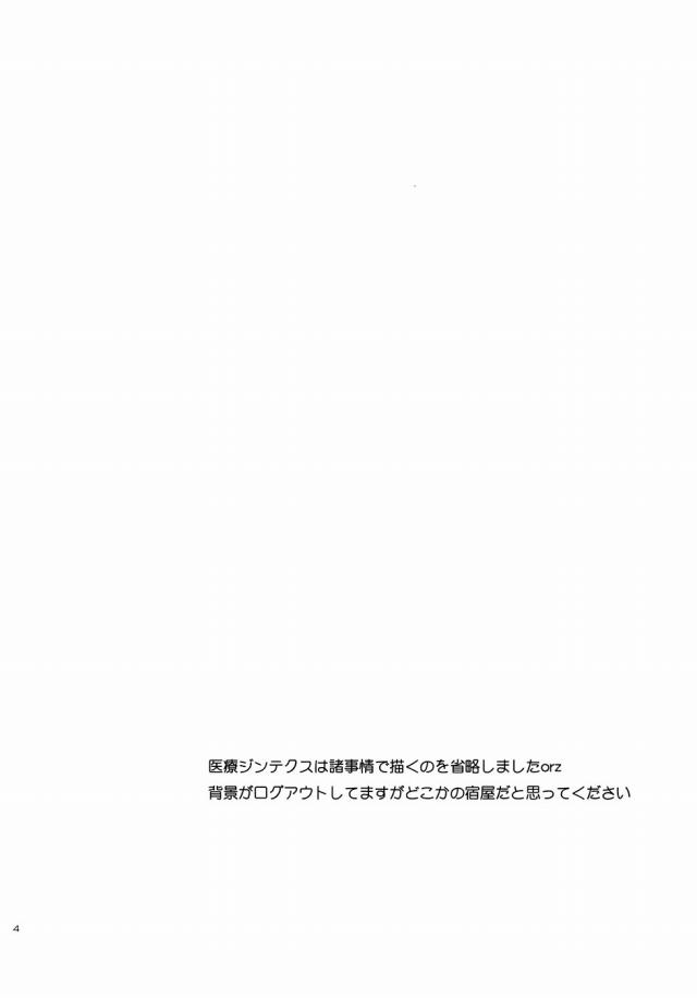 02lovechinpo16082325
