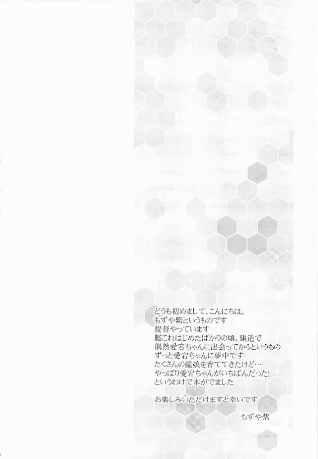02lovesex16081074