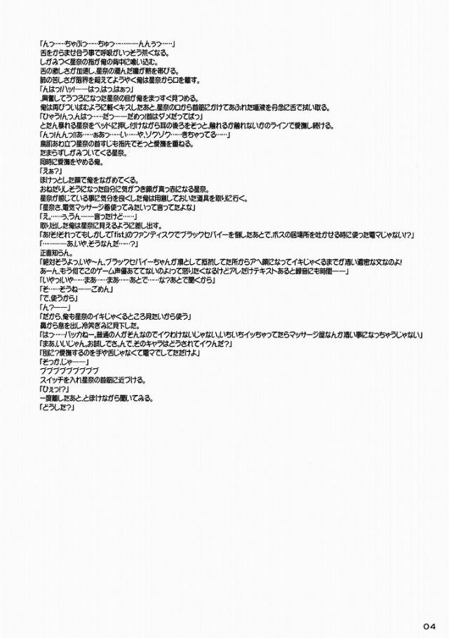 03lovechinpo16082376