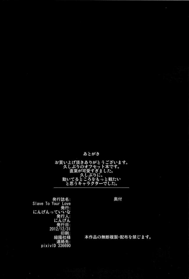 22lovechinpo16082331