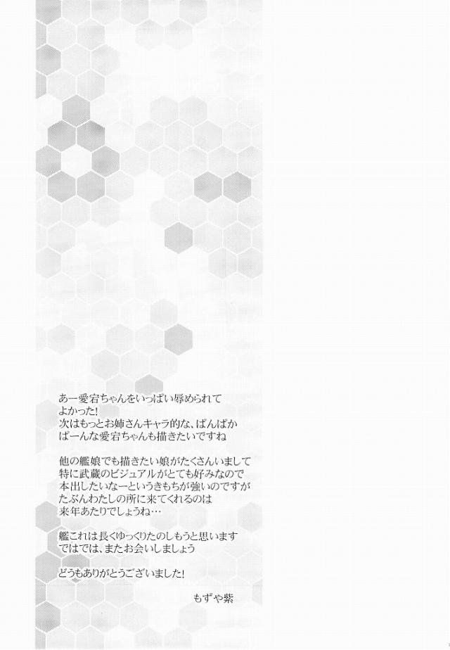 23lovesex16081074