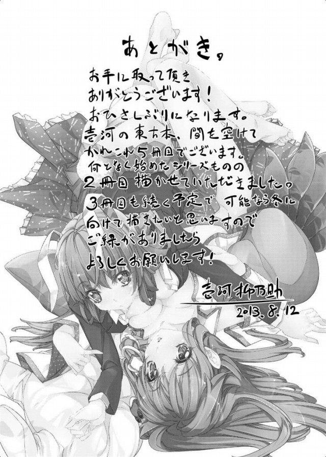 24lovesex16081015