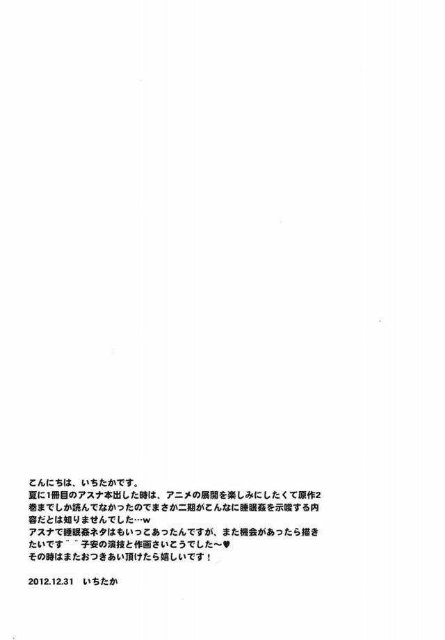 27lovechinpo16082356
