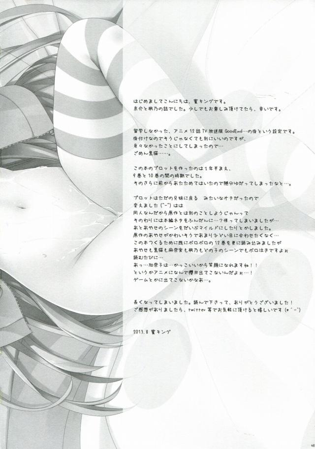 46lovesukebe16080263