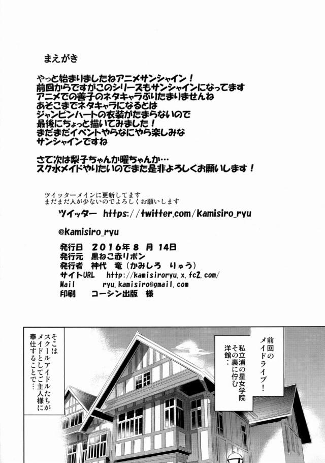 02mono16091964