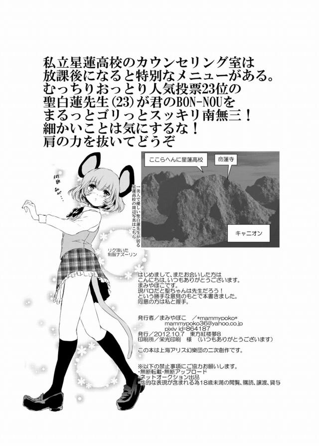 03ketsu16091533