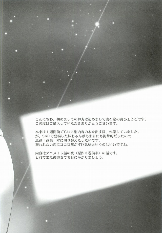 03mono16091946
