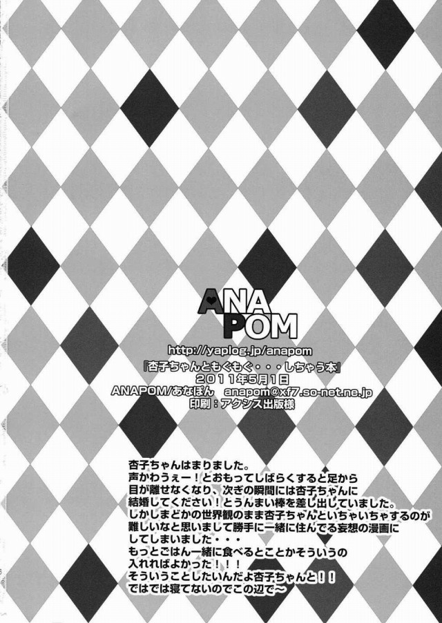 24mono16091922