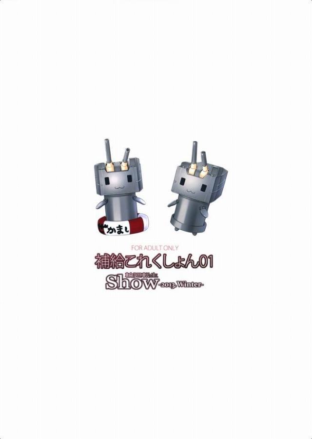 25chinko16090326