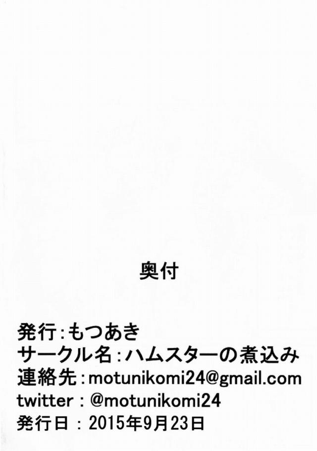 29mono16091971