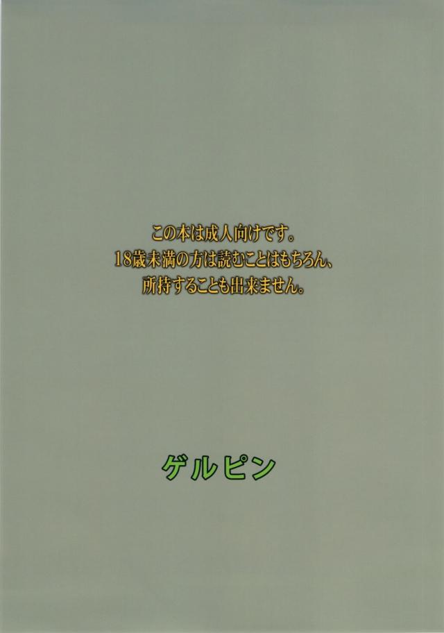 22chinpo16100413