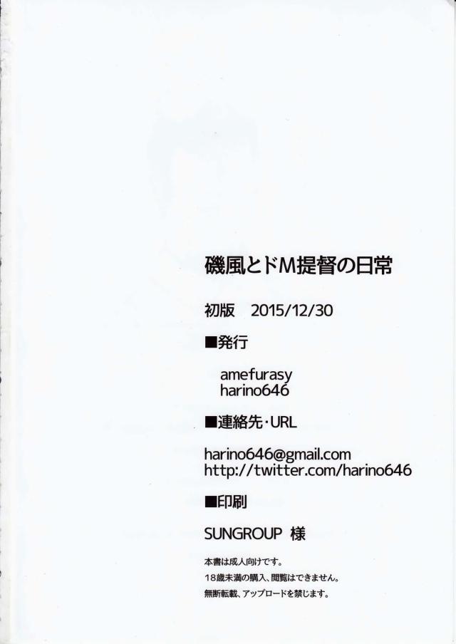 22chinpo16100433