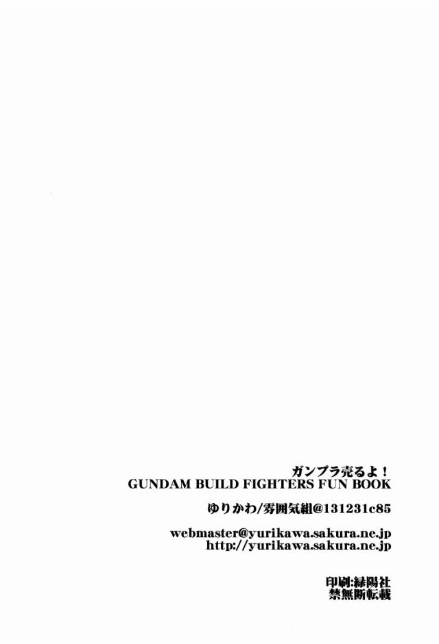 17rankou16110134