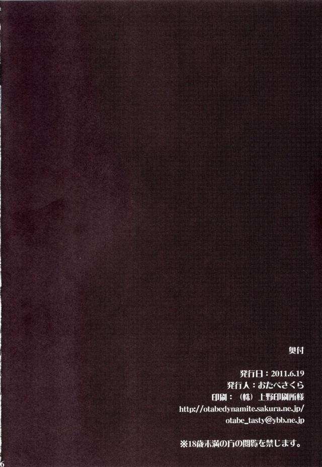 22rankou16110156