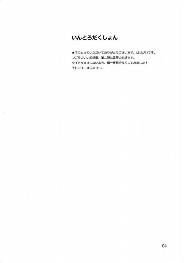 02wakige16122415