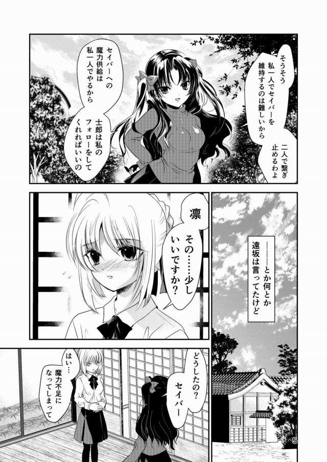04wakige16122411