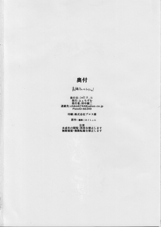 19chinpo17010564